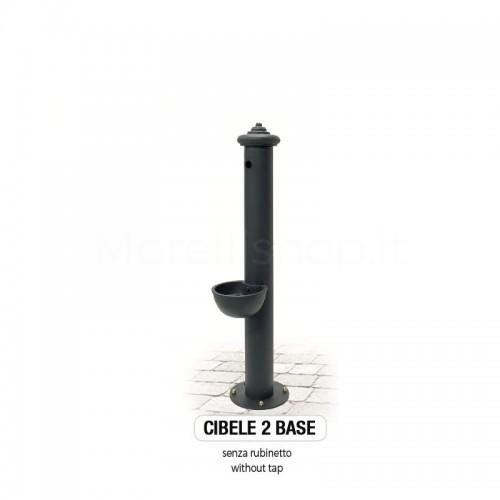 Fontana da giardino in ghisa e ferro Mod. SOLO CORPO CIBELE 2 - PERSONALIZZABILE - Morelli - Arredo esterno