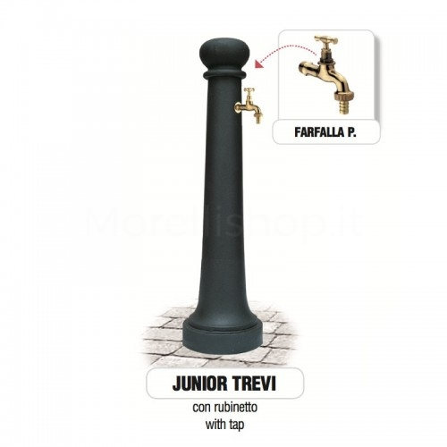 Fontana da giardino in ghisa Mod. JUNIOR TREVI Morelli - Arredo esterno