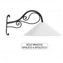 Lampione Solo Braccio per Mod. SPOLETO e SPOLETO 2 ferro battuto Morelli - Arredo giardino